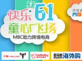 中国品牌新篇章,上海扩展展览服务有限公司解读儿童食品