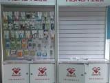 手机数码产品配件柜饰品挂架展示柜展示架槽板货架厂家直销批发