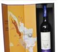 百特西拉葡萄酒 百特西拉葡萄酒诚邀加盟