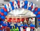 喜多多艺术气球,专业婚礼生日聚会气球装饰 小丑派送