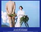 武汉十大婚纱摄影