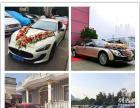 南京大吉婚车租赁、打造南京最大最好最便宜的婚车公司