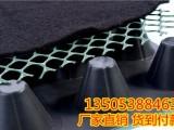 地下室顶板凹凸型蓄排水板,防穿刺排水板