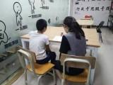 佛山禅城中小学课外教育辅导