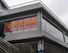 梓潼石牛综合市场2楼,繁华的地方月租金20元每平米