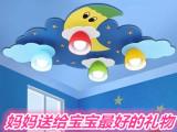 批发新款儿童吸顶灯绿色书房卧室房间节能灯LED卡通异形幼儿园灯