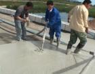 郑州泡沫混凝土厂家量大从优