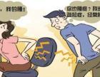 荆州锻炼腰背肌可防腰椎间盘突出