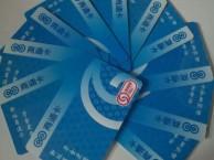 多少钱回收商通卡回收福卡小韩高价回收商通卡回收福卡
