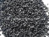 塑胶操场黑胶粒 再生环保跑道颗粒 黑色橡胶颗粒人造草填充胶粒