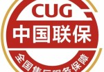 欢迎访问-西安红日热水器(各中心)售后服务维修官方网站电话