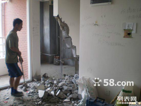 承接室内外各种拆除工程,破碎混凝土,砸墙,打瓷瓦,土建改造