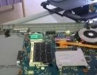 柳州市上门维修电脑,电脑蓝屏