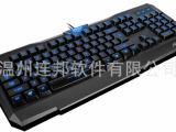 现货销售 v7背光键盘 键盘批发 keyboard键盘