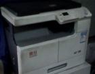 打印 复印 扫描一体机低价出售