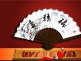 中国北京保利拍卖公司征集部