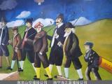 南京墙绘价格 墙面绘画价格 江苏墙面绘画多少钱一平方