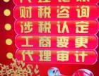青岛人力资源许可证需要的资料: