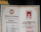 百年祖传秘方专治乳腺增生 乳腺炎 催乳 上门服务