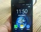【搞定了】三星电信 手机单卡 g530p 四核