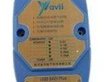 数据信号采集卡12AD高精度labview传感UMS