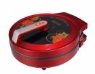 供应双菱电饼铛烧烤铛1036C红加深厂家直销