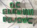 凯里工之匠新技术树脂字