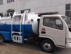 武汉潲水回收