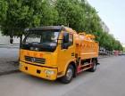 鞍山铁东出售新款东风5吨至12吨吸污车高压清洗车厂家直销