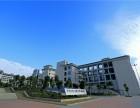 仲恺2019惠州城市职业学院成人高考报名时间 地点 专业