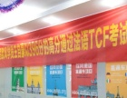 宁波江北区欧风法语培训班,法语等级考试时间