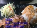 武汉土耳其烤肉肉夹馍、烤肉饭、烤肉卷饼技术培训哪里