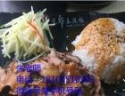 武汉土耳其烤肉肉夹馍、烤肉饭、加盟 烧烤