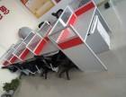 安徽合肥厂家定做员工隔断电脑桌办公桌老板桌椅批发价
