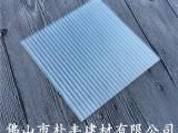 16mm阳光板,四层阳光板,质保十年阳光板