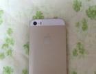 出售苹果5s,美版、16G