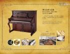 希雅德钢琴面向全国,诚招经销商,代理商!钢琴批发,价格优惠!