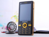 深圳国产直板手机批发 A968 语音王 震撼音响 模拟电视充电宝手机