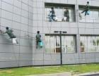 南京专业工程保洁学校保洁家庭保洁单位办公室保洁装潢保洁