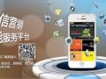 南阳网站建设一条龙服务,品质服务优质团队