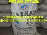 清远防止金属锈蚀专用原材料山东海化亚钠