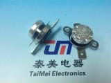 KSD301温控开关16A250V突跳式温控器0 -280
