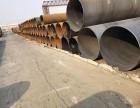 黑龙江大口径螺旋钢管 黑龙江厚壁螺旋钢管DN2600