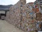 苏州废纸板回收苏州废纸文件纸广告纸书本报纸纸板价格