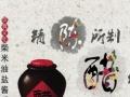 【晋阳府】国庆欢乐购!