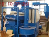大连同丰废旧电线回收设备铜米机新型环保