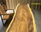 厂家直销南美花梨胡桃木乌金大板随形大板桌茶桌茶台办公桌吧台