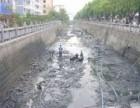 燕郊专业管道清淤 抽污水 淤泥清淤