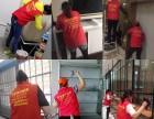 广州赞誉保洁 10年商业保洁公司 专业精细服务!