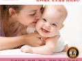 德婴堂-奶娃娃乳房护理 上海催乳师开奶回奶乳腺疏通